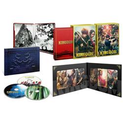 キングダム ブルーレイ&DVDセット プレミアム・エディション 初回生産限定