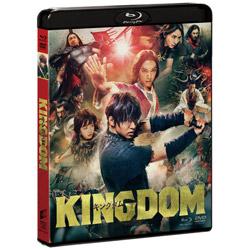 キングダム ブルーレイ&DVDセット 通常版