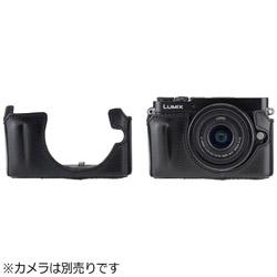 Panasonic LUMIX GM5/GM1専用ボディケース(ブラック) CT-BCGM001-BK