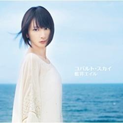 藍井エイル / 「コバルト・スカイ」 通常盤 CD