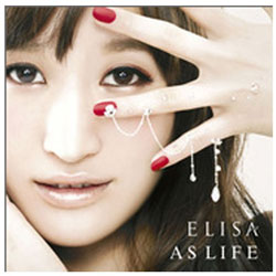 ELISA / AS LIFE 初回B DVD付 CD