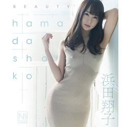 浜田翔子:beauty BD