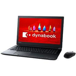 ノートPC dynabook T95/FB PT95FBP-BEA2 プレシャスブラック [Core i7・15.6インチ・Office付き]