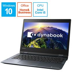 モバイルノートPC dynabook V72/FLB PV72FLB-NEA2 オニキスブルー [Core i5・12.5インチ・Office付き・SSD 256GB]
