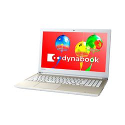 ノートPC dynabook TX/5GG PTX5GGP-REA サテンゴールド [Core i3・15.6インチ・Office付き・HDD 1TB・メモリ 4GB]