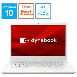 Dynabook(ダイナブック) モバイルノートPC dynabook P1G6JPBW パールホワイト [Win10 Home・Core i5・13.3インチ・Office付き・SSD 256GB・メモリ 4GB]