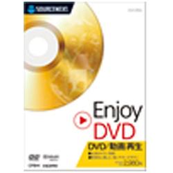 〔Win版〕 Enjoy DVD