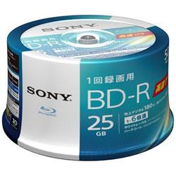 SONY(ソニー) 50BNR1VJPP6 録画用BD-R Sony ホワイト [50枚 /25GB /インクジェットプリンター対応]