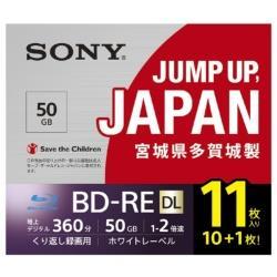 SONY(ソニー) 11BNE2VPPS2 録画用BD-RE [11枚 /50GB /インクジェットプリンター対応]