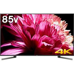 液晶テレビ KJ-85X9500G  [85V型 /4K対応 /BS・CS 4Kチューナー内蔵 /YouTube対応]