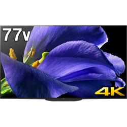 有機ELテレビ BRAVIA  KJ-77A9G [77V型 /4K対応 /BS・CS 4Kチューナー内蔵 /YouTube対応]