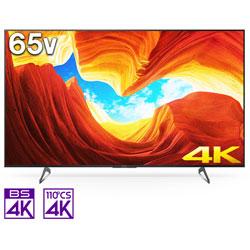 液晶テレビ BRAVIA(ブラビア)  KJ-65X8550H [65V型 /4K対応 /BS・CS 4Kチューナー内蔵 /YouTube対応 /Bluetooth対応]