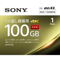 SONY(ソニー) 録画用BD-RE XL   BNE3VEPJ2 [1枚 /100GB /インクジェットプリンター対応]