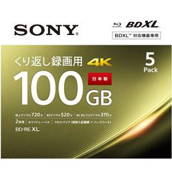 SONY(ソニー) 録画用BD-RE XL   5BNE3VEPS2 [5枚 /100GB /インクジェットプリンター対応]