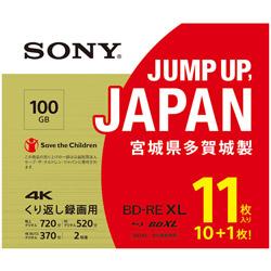 SONY(ソニー) 録画用BD-RE XL   11BNE3VZPS2 [11枚 /100GB /インクジェットプリンター対応]