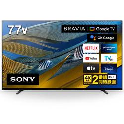 有機ELテレビ BRAVIA(ブラビア)  XRJ-77A80J [77V型 /4K対応 /BS・CS 4Kチューナー内蔵 /YouTube対応 /Bluetooth対応]