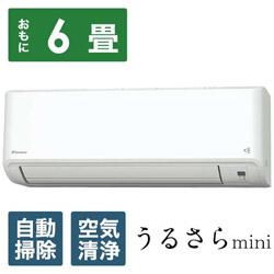 ダイキン 【標準設置工事費セット】 AN22YMS-W エアコン 2021年 うるさらmini Mシリーズ ホワイト [おもに6畳用 /100V] 【買い替え10000pt】
