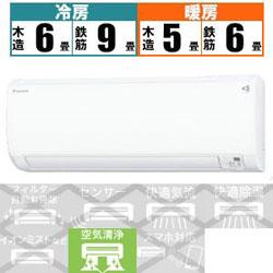 ダイキン AN22WEBKS-W エアコン 2019年 EBKシリーズ ホワイト [おもに6畳用 /100V] 【ビックカメラグループオリジナル】