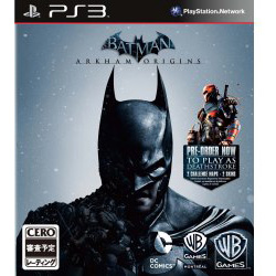 [Unopened goods] Batman: Arkham Begins [PS3]