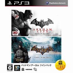 [使用] WARNER THE BEST蝙蝠侠:阿卡姆双人包[PS3]