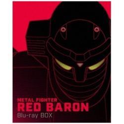レッドバロン Blu-ray BOX<初回仕様版> 【ブルーレイ ソフト】   [ブルーレイ]