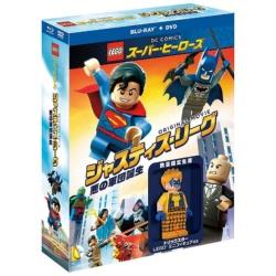 LEGO(R)スーパー・ヒーローズ:ジャスティス・リーグ<悪の軍団誕生> ブルーレイ&DVDセット(2枚組) トリックスター ミニフィギュア付き 数量限定生産 【ブルーレイ ソフト】 [ブルーレイ]