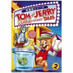 トムとジェリー テイルズ Vol.2 【DVD】    [DVD]