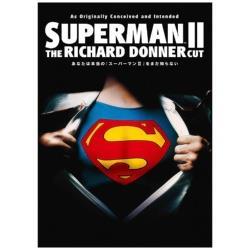 スーパーマンII リチャード・ドナーCUT版 【DVD】 [DVD]