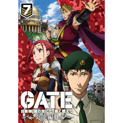 [Used] in the GATE Self-Defense Forces his land, thus Tatakaeri Vol. 7 flame dragon Hen II Limited Edition [Blu-ray]
