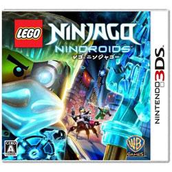 【在庫限り】 LEGO ニンジャゴー ニンドロイド 【3DSゲームソフト】