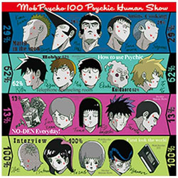 モブサイコ100 ドラマCD CD