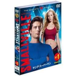 SMALLVILLE/ヤング・スーパーマン <セブン> セット1 【DVD】    [DVD]