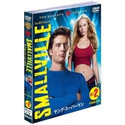 SMALLVILLE/ヤング・スーパーマン <セブン> セット2 【DVD】    [DVD]
