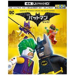 レゴ(R)バットマン ザ・ムービー <4K ULTRA HD&3D&2D ブルーレイセット>(初回仕様)