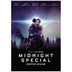 ミッドナイト・スペシャル 【DVD】 [DVD]