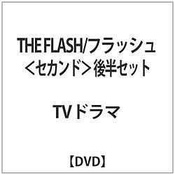 THE FLASH/フラッシュ <セカンド> 後半セット    [DVD]