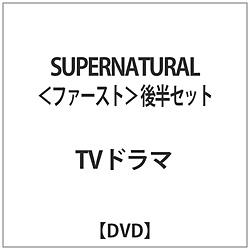SUPERNATURAL スーパーナチュラル <ファースト> 後半セット    [DVD]