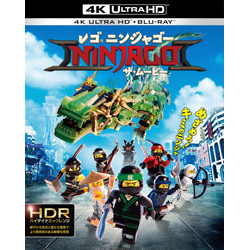 レゴ(R) ニンジャゴー ザ・ムービー<4K ULTRA HD&2D ブルーレイセット>(2枚組)    [ブルーレイ]