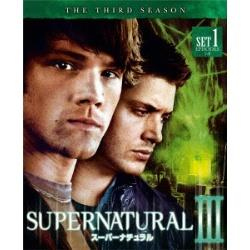 SUPERNATURAL III スーパーナチュラル <サード> 前半セット 【DVD】    [DVD]