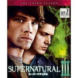 SUPERNATURAL III スーパーナチュラル <サード> 後半セット 【DVD】    [DVD]