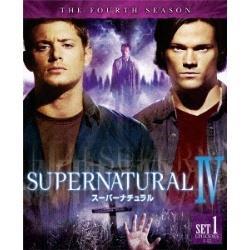 SUPERNATURAL IV スーパーナチュラル <フォース> 前半セット 【DVD】    [DVD]