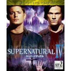 SUPERNATURAL IV スーパーナチュラル <フォース> 後半セット 【DVD】    [DVD]