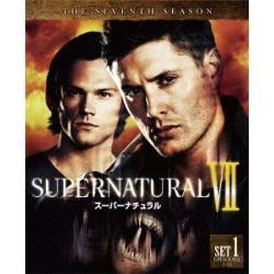 SUPERNATURAL VII スーパーナチュラル <セブンス> 前半セット 【DVD】    [DVD]
