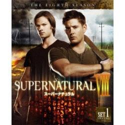 SUPERNATURAL VIII スーパーナチュラル <エイト> 前半セット 【DVD】    [DVD]