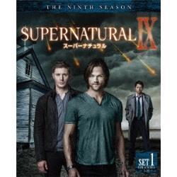 SUPERNATURAL IX スーパーナチュラル <ナイン> 前半セット 【DVD】    [DVD]