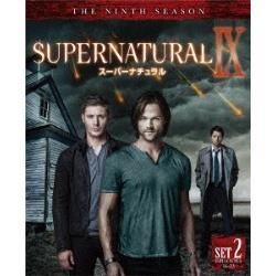 SUPERNATURAL IX スーパーナチュラル <ナイン> 後半セット 【DVD】    [DVD]