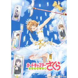 [3] カードキャプターさくら クリアカード編 Vol.3 DVD