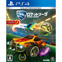 [Used] rocket league Collector's Edition [PS4]