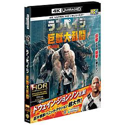 ランペイジ 巨獣大乱闘 4K ULTRA HD&ブルーレイセット