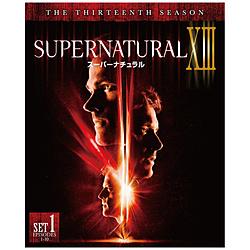 SUPERNATURAL<サーティーン>前半セット DVD